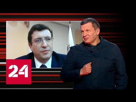 Губернатор Нижегородской области: в регионе начнут открывать производства - Россия 24