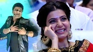 Samantha Loud Smile on DSP Impressive Song at S/O Satyamurthy Movie Audio Launch