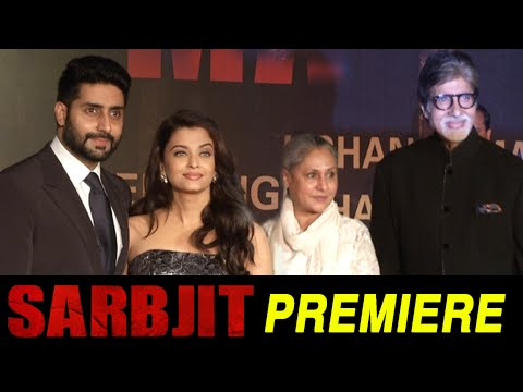 Bollywood Celebs At Sarbjit Premiere | Red Carpet UNCUT