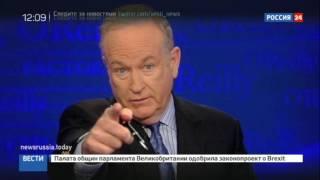 Оскорбивший Путина ведущий Fox News был замешан в секс-скандалах