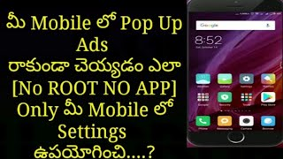 How to turn off POPUP ADDS in android Telugu lo thumbnail