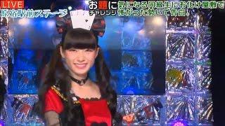 2016/10/27 AbemaTV 原宿駅前ステージ 原宿駅前コレクション 原宿乙女 ...