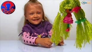 ? Лалалупси Кукла. Набор для девочек с новой Игрушкой / Lalaloopsy Doll Review. Unboxing a New Toy