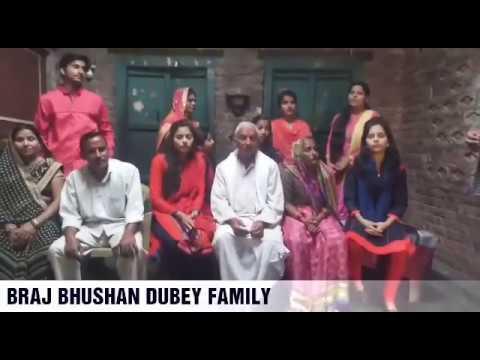 यह है हमारा खूबसूरत परिवार। एक परिचय शुभ होली पर।Ghazipur Up Se Brajbhushan Dubey.