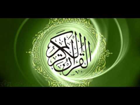 Télécharger Coran récitations du Saint Ecouter ligne en les et