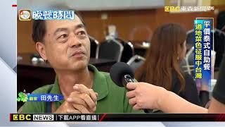 平價泰式自助餐 道地菜色征服中台灣