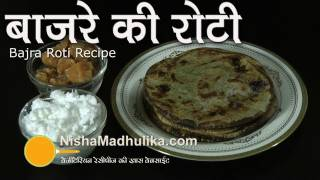Bajra Roti Recipe - Pearl millet roti Sajje Rotti - bajra bhakri recipe