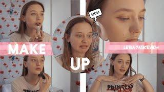 ЛЮБИМЫЙ ВЕСЕННИЙ МАКИЯЖ ⎮make up tutorial | бьюти лайфхаки