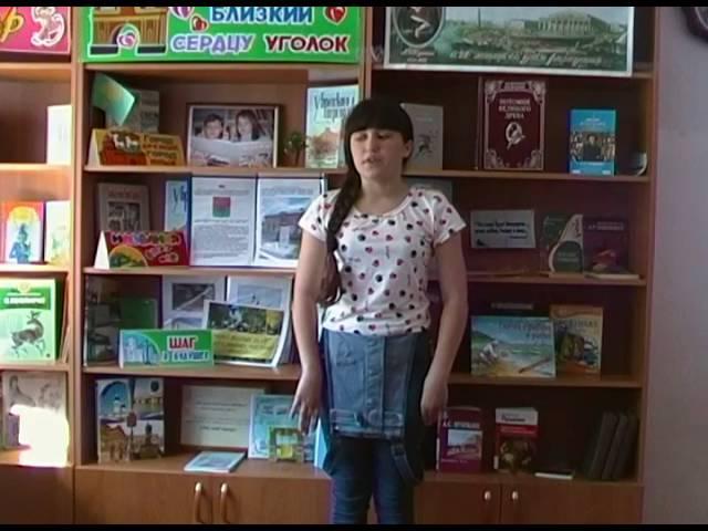 Изображение предпросмотра прочтения – МарияСупрунова читает произведение «Анчар» А.С.Пушкина