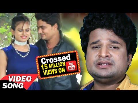 Ritesh Pandey Superhit Song - तू हमके भुला गइलू हो - Tu Hamke Bhula Gailu Ho - Bhojpuri Songs 2017