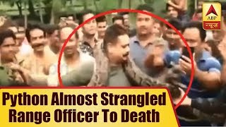 Python Almost Strangled Range Officer To Death   ABP News