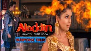 Aladdin Naam Toh Suna Hoga | Tv Shows | Serials Cast | Aladdin Naam Toh Suna Hi Hoga | Ep. 424