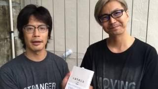 http://www.shinchosha.co.jp/book/350271/ くるり+宇野維正『くるりの...