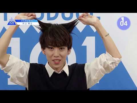 PRODUCE 101 JAPANㅣ大阪ㅣ【片上 勇士(Katagami Yushi)】1分間でヘアセットをします!ㅣ@自己紹介_1分PR