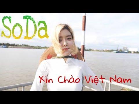 Dj SoDa 2018 |  WELCOME TO VIETNAM