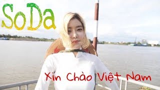 Video Dj SoDa 2018 |  WELCOME TO VIETNAM download MP3, 3GP, MP4, WEBM, AVI, FLV September 2018
