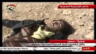 Сирия 18+. Последствия засады армейцев