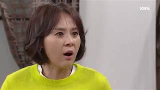 미워도 사랑해 - 전미선, ˝우리 명조가 업둥이었어! ˝.20180315