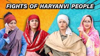 Fights of Haryanvi People   Rakhi Lohchab  