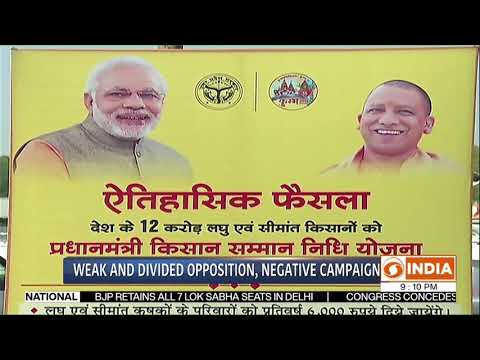 Mantra of BJP landslide victory in 2019 General elections | Newsnight | DD India | 24.05.2019