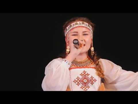 пучене чувашская песня