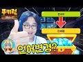 레전드 시트콤 [웬만해선 그들을 막을 수 없다] '노구 일본어로 욕하기' / Review - YouTube