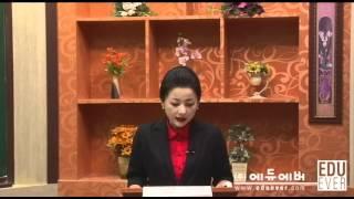 [에듀에버] 요양보호사 요양보호각론 - 문제풀이(2)