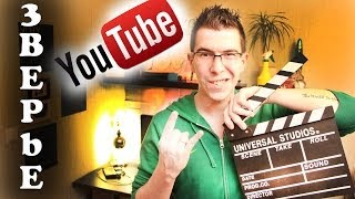 Школа Youtube 4 / Монетизация и Удержание thumbnail