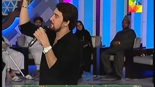 Farhan Ali   Ali Waris reciting Manqabat Iftar Transmission Jashn e Ramazan Hum TV Show