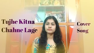 Tujhe Kitna Chahne Lage | Arijit Singh | Cover by Anurima | Female version |