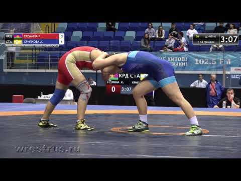 КР - 19. Жен. 36. 68 кг. 1/4 финала.  Еремина Кристина (КРД)   Хрипкова Альбина (СТА)