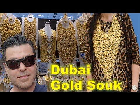 Dubai Gold Souk – The Most Affordable Gold Market in the world – سوق دبي للذهب والمجوهرات
