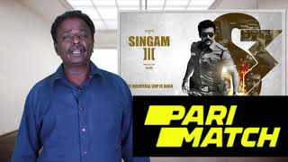 2020 Movies Review - Blue Sattai Maran - Tamil Talkies