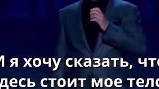 Гарик Мартиросян об Армении