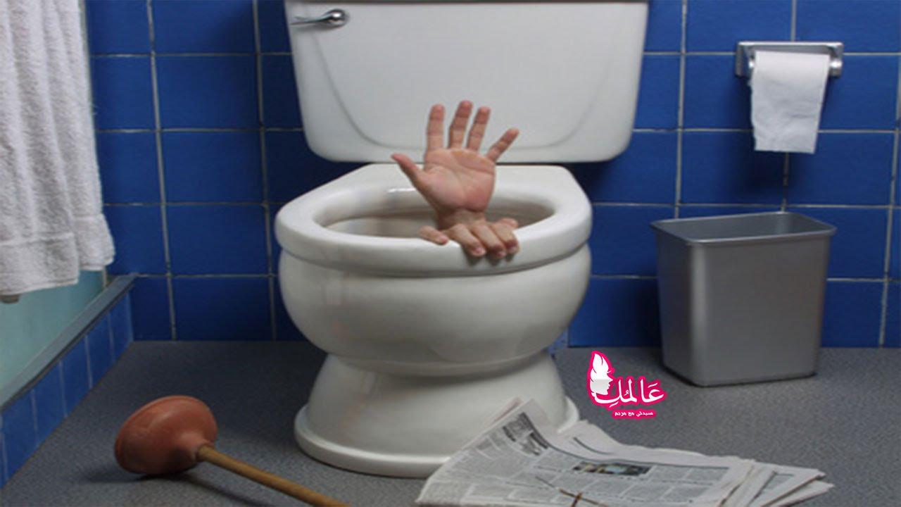 كرسي الحمام