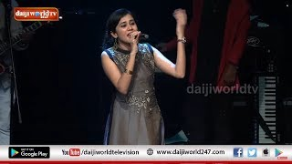 SKA London Presents Konkani Sambhram (40th Anniversary)│Daijiworld Television