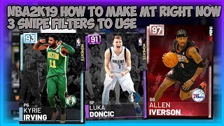 NBA2K19 3 SNIPE FILTERS TO USE RIGHT NOW TO MAKE TONS OF MT - SNIPE PD AND DIAMONDS EASILY!!!