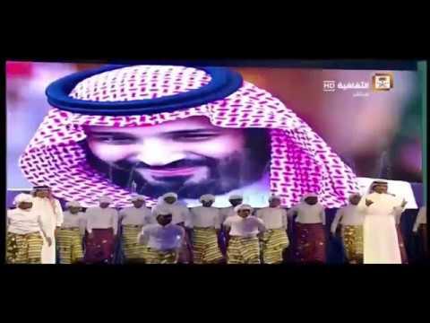 """محمد عبده + خالد عبدالرحمن + عبدالله رشاد + عبدالعزيز المعنى / أوبريت عزنا في عزها """" جازان 2018 """""""