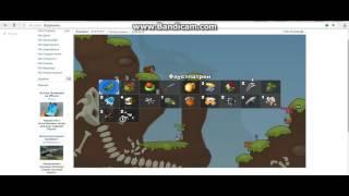 Видео обзор Чита на wormix v39