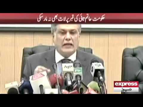 Ishaq Dar announce Petroleum Prices