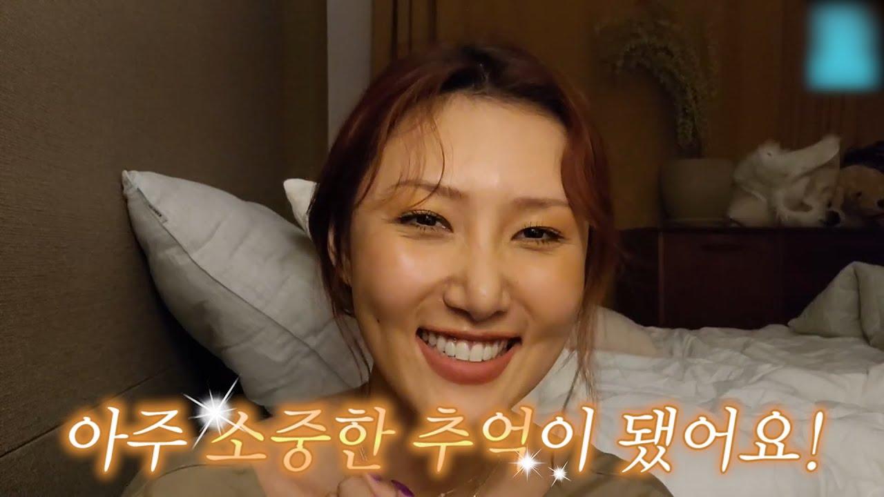 [마마무] 화사의 보이스피싱 썰풀이 (feat.영앤리치)