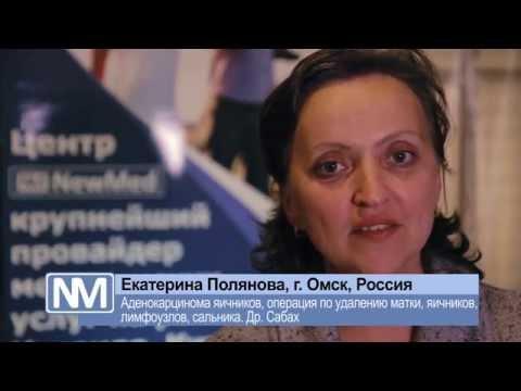 Удаление матки. смотреть онлайн видео от kvazarV в хорошем