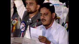 Aik Hon Muslim Haram Ki Pasbani Kay Liey - Ijtama-e-Aam 2011 Tarany