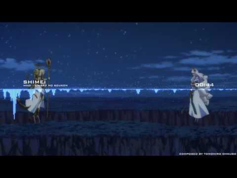 Tomohiro Ohkubo - Shimei / Mission [ Magi - Sinbad no bouken ]