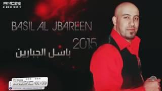 باسل جبارين دحبه