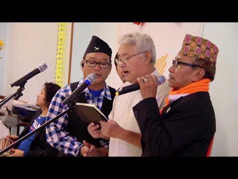 Kirat Samuhik Deosi 2017
