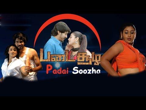 New tamil movie 2015 | padai soozha | tamil full movie
