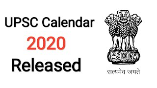 UPSC Calendar 2020 Released