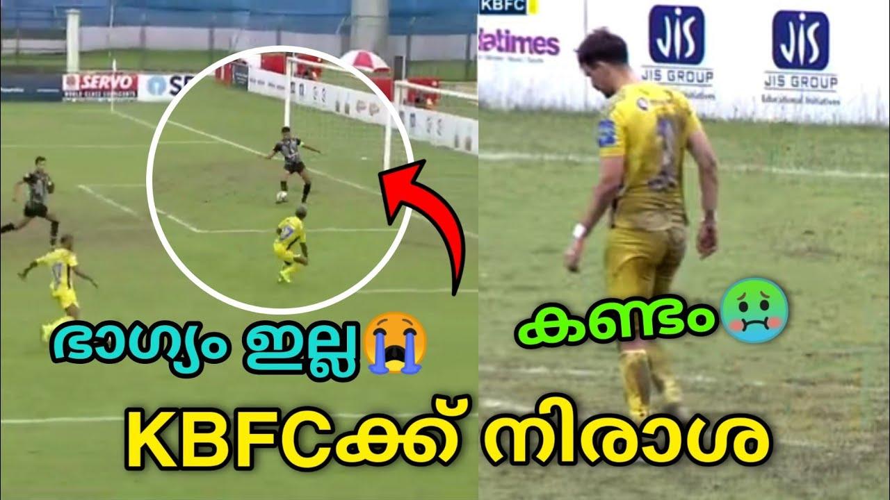 🤢കണ്ടം ഇതിലും നല്ലത്😤 |😫ഭാഗ്യവും ഇല്ലാ 💛 | Kerala Blasters News
