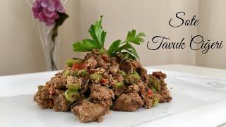 Sote Tavuk Ciğeri - Pratik Tarif / Yemek Tarifleri - Melis'in Mutfağı